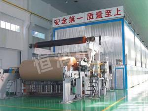 Model 3600-400 long - screen multi - cylinder kraft paper production line