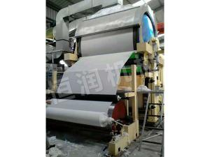 200 meter toilet paper machine