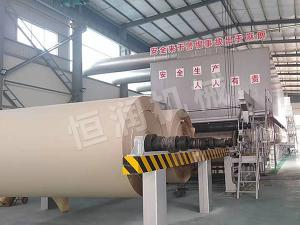 High strength corrugated machine